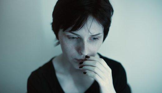 離婚待ちの不安|辛いキモチを乗り越える6つの方法【疲れた人へ】