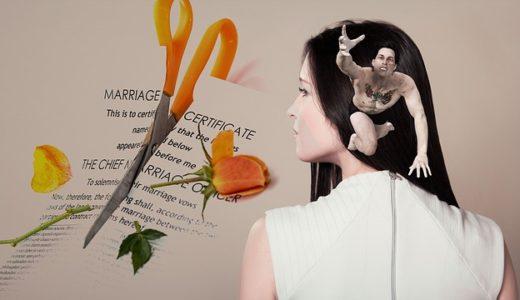 離婚しない男の特徴|本当に離婚する男と結局離婚できない男にある違い