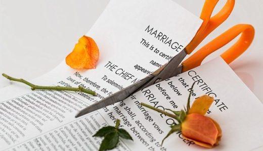 わたしが妻子持ちのカレを離婚させた方法【具体策、暴露します】